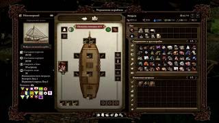 Pillars of Eternity II Deadfire Гайд Морський бій Корабель складність Шлях проклятих