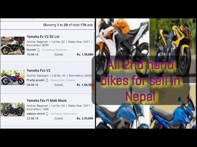 Get 2nd hand bikes in Nepal / hamrobazar.com