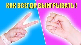 Download 10 СПОРОВ, ГДЕ ТЫ ВСЕГДА ПОБЕДИШЬ ! Mp3 and Videos