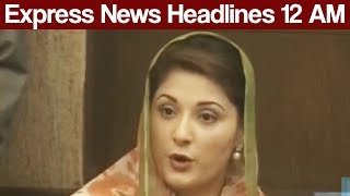 Express News Headlines - 12:00 AM - 3 July 2017