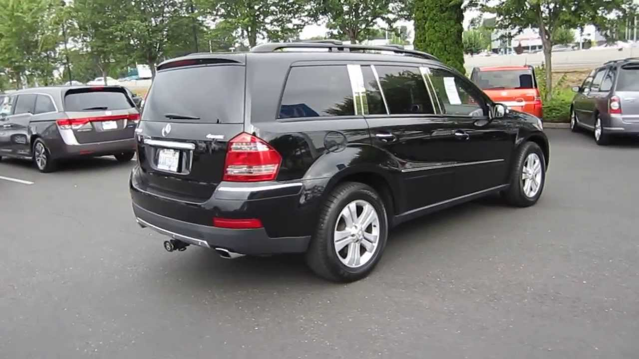 2007 mercedes benz gl450 black stock 731031 youtube for 2007 mercedes benz suv