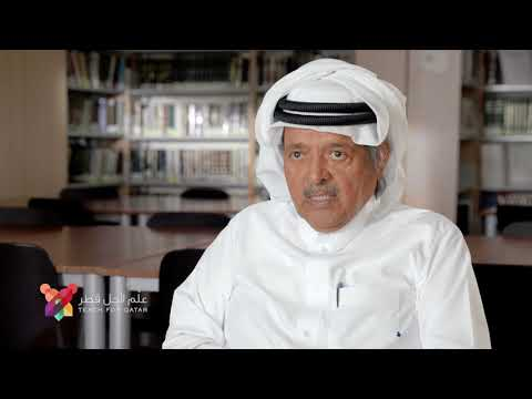 حملة كُن معلماً 2 - الحلقة الثالثة :  سعادة الشيخ فيصل بن قاسم آل ثاني