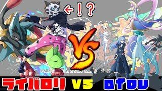 【ポケモンUSUM大会】最強実況者全力決定戦予選④【勝てば1位、負ければ予選敗…