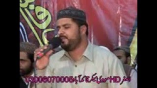 Sahibzadah Qari  abdul basit Saddiqui naat