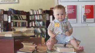 Фильм Один день из жизни библиотеки