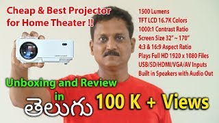 Cheap and Best Projector for Home Theater Unboxing & Review in Telugu...