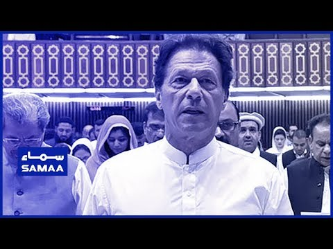Prime Minister of Pakistan Imran Khan Speech In National Assembly | 13 May 2019