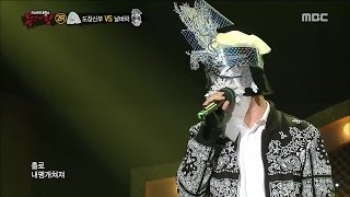[King of masked singer] 복면가왕 스페셜 - Jo Jang Hyuk - It's Fortunate, 조장혁 - 다행이다