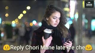Reply Chori Mane Late Kare Che Status Song ll Raghav Digital New Status Song ll Reply Chori Mane