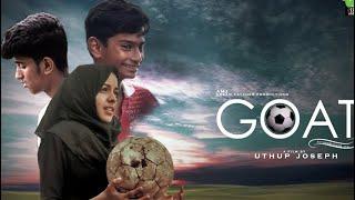 പന്തിനെ പ്രണയിച്ച പാത്തൂന്റെ കഥ | ഗോട്ട് | GOAT NEW MALAYALAM SHORT FILM 2019 | essaar media
