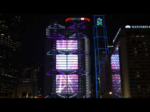 illumination Physics presents HSBC Symphony of Lights (from Central)