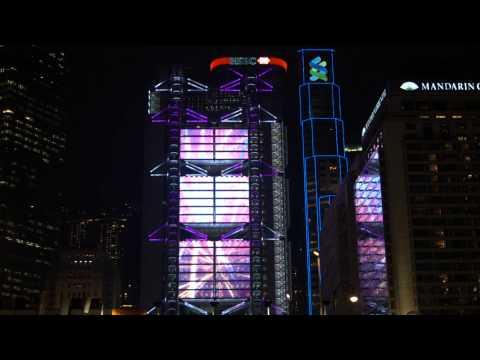 illumination Physics presents HSBC Symphony of Lights (from Central)