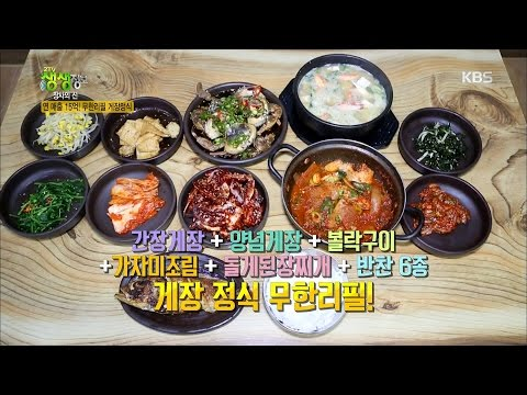 2TV 생생정보 - 푸짐한 인심에 연 매출 15억!  �