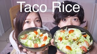 【cooking vlog】そうだ、タコライス食べよう〜we cooked Taco Rice〜