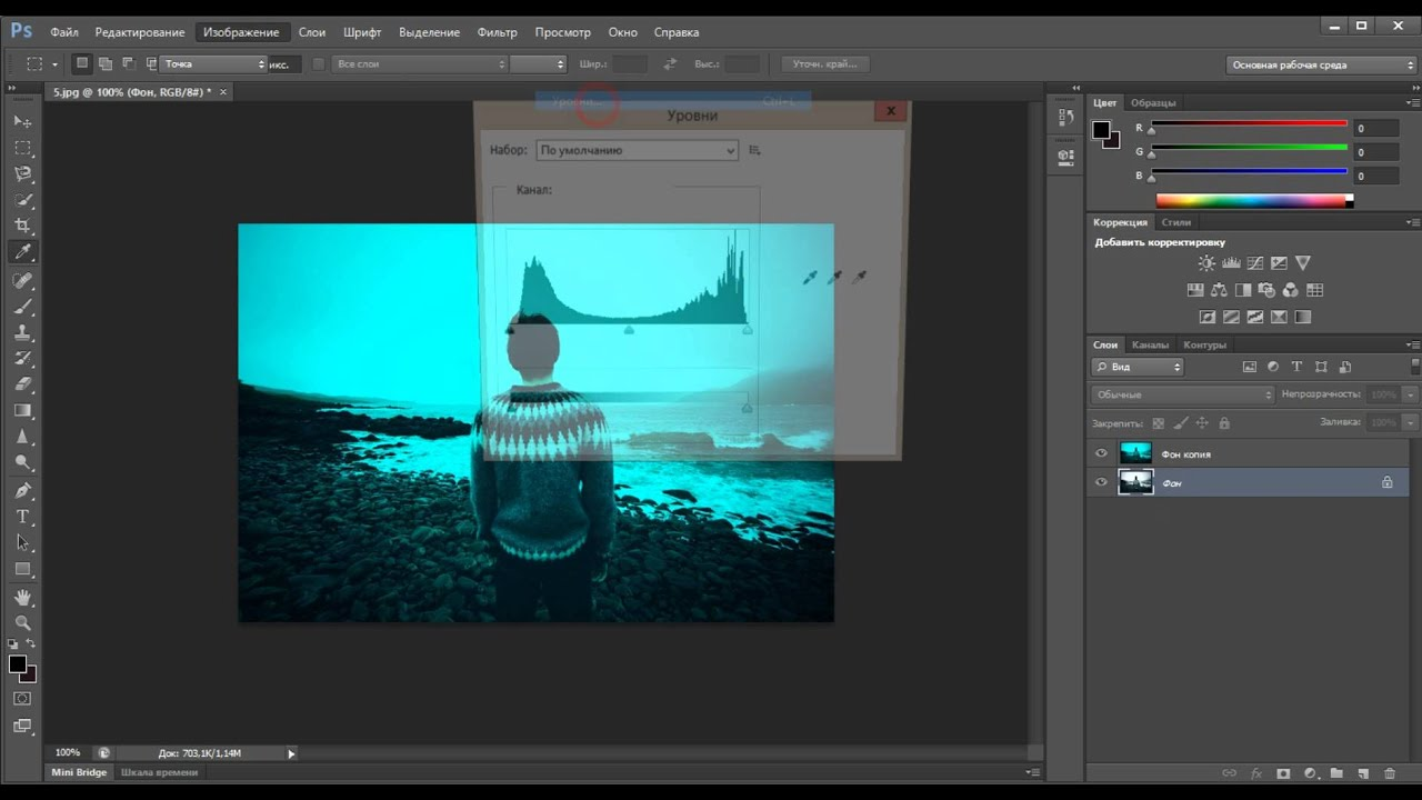 Как сделать 3D эффект на фото? - YouTube