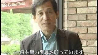 『風吹く良き日』『鯨とり』アン・ソンギ監督インタビュー