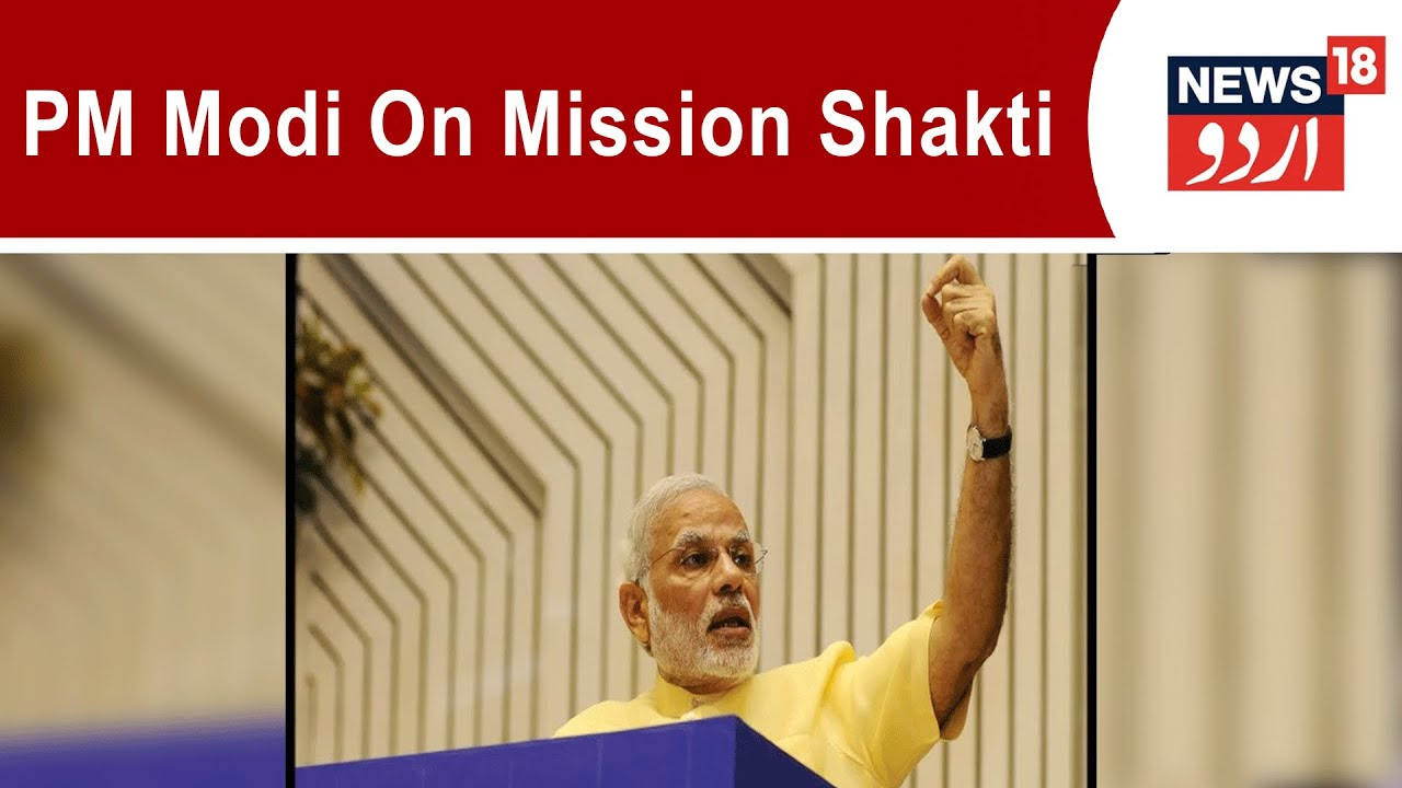 Mission Shakti LIVE: India Becomes 4th Nation To Add Anti-Satellite Weapon  To Arsenal, Says PM Modi