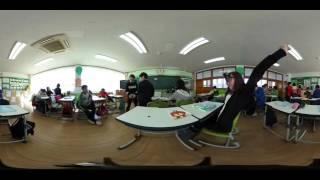따돌림 체험 vr 영상