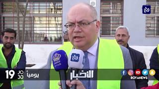 وزير الأشغال يتفقد تنفيذ مشروع الإضافات الصفية في الرصيفة - (13-12-2017)