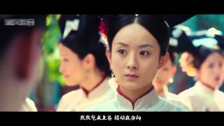 爱的供养 - 张杰Zhang Jie (Jason Zhang) & 张靓颖