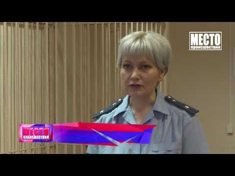 Приговор по грабежу виски на улице Щорса  Место происшествия 11 12 2018