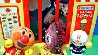 アンパンマン ウルトラ怪獣 アニメ おもちゃ レストランに入れるのは誰かな?♡みーたんおねえさん♡ thumbnail