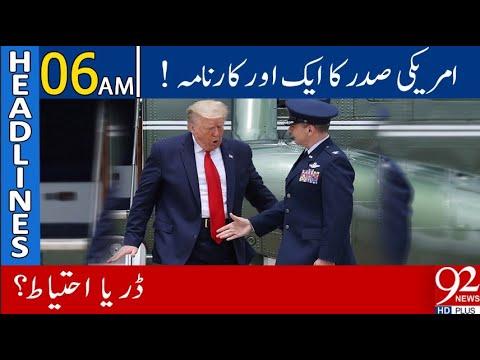 News Headlines | 06:00 AM | 31 May 2020 | 92NewsHD