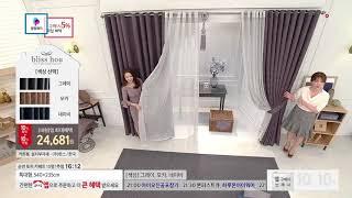 [홈앤쇼핑] (점보특대형)블리스하우 루노 면 카페트+소…