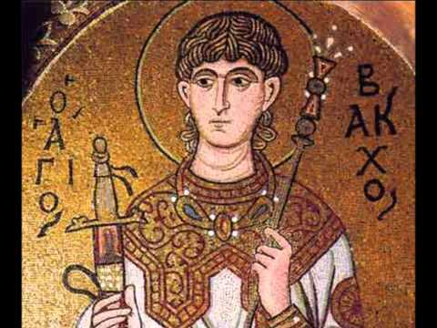 The people of the Byzantine empire in art part 1