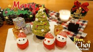 [크리스마스] 크리스마스트리 녹차몽블랑