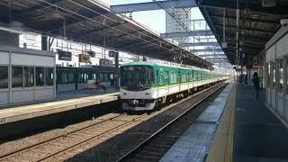 京阪9000系9003F 守口市駅発車