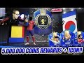 FIFA 19: MEGA PACKLUCK!! 5.000.000 COINS In Premier League TOTS FUT CHAMPIONS REWARDS PACK OPENING😱😱