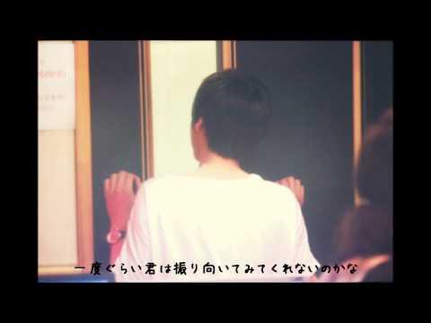 나였으면(僕だったら) KyuHyun