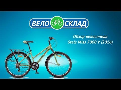Обзор велосипеда Stels Miss 7000 V (2016)