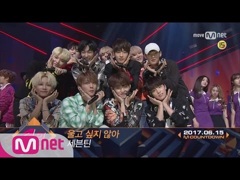Top in 3rd of June, 'SEVENTEEN' with 'Don't Wanna Cry', Encore Stage! (in Full) M COUNTDOWN 170615 E