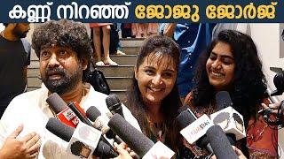 കണ്ണ് നിറഞ്ഞ് ജോജു ജോർജ് | Nayattu Special Show | Be It Media
