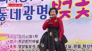 시니어모델가수윤아/미운사내/쇼스타뮤직