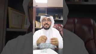 دعوة أصحاب المطاعم لحضور اللقاء الثاني لملاك المطاعم و المقاهي على مستوى السعودية
