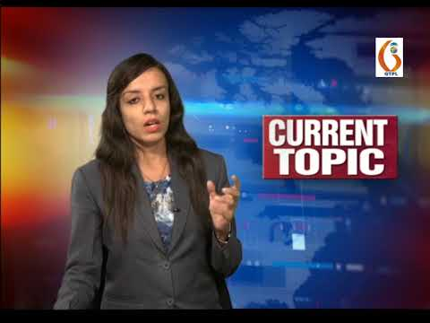GURAT NEWS GTPL SURAT