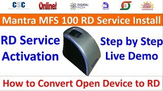 How to Convert Mantra MFS 100 Biometric Device to RD Registered Biometric Device Step by Step Liv