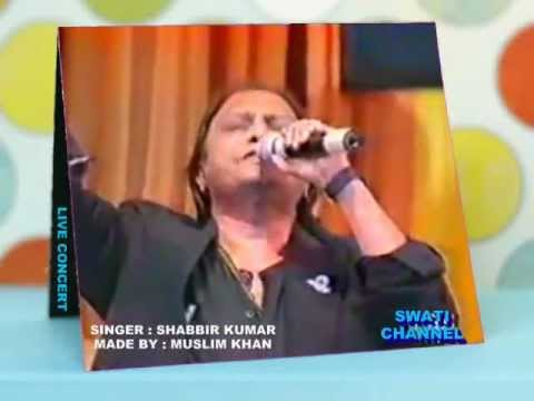 PARDA HAI PARDA ( Singer, Shabbir Kumar )