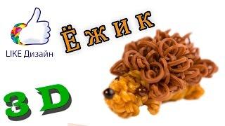 """""""Ёжик""""-3D фигурка из резиночек. Видеоурок #69"""