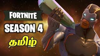 Fortnite Season 4 Battle Royale Live Tamil Gaming
