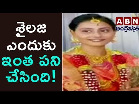 Impotency Tests Term Ruthless Husband Rajesh Positive, Secures Bail   ABN Telugu