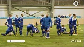 Футбол  Матч пам'яті легенд київського  Динамо  / включення