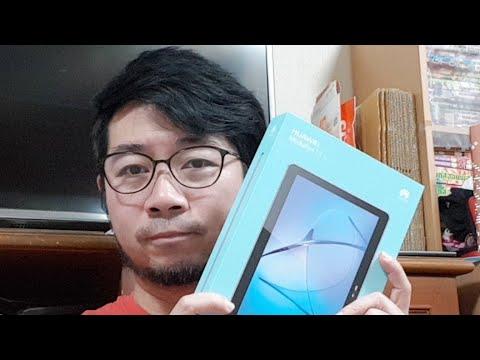 [Live] แกะกล่อง ลองเล่น MediaPad T3 10 - วันที่ 21 Aug 2017