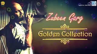 Golden Collection Of Zubeen - Diya Ghurai Diya (Lyrical) | দিয়া ঘূৰাই দিয়া | Assamese Old Song
