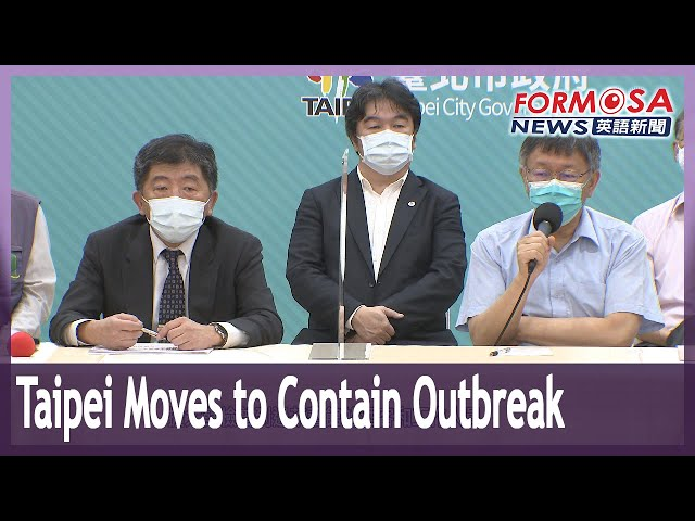 Taipei announces free COVID testing, hospital containment measures
