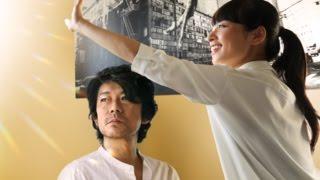 映画『光』5.27(土)新宿バルト9、丸の内TOEIほか全国公開 監督:河瀨...