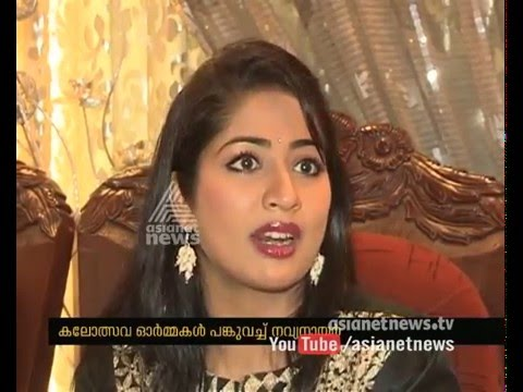 Navya Nair (Malayalam Actress) | Sharing School Kalolsavam Memories